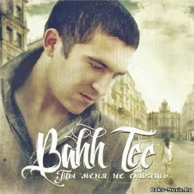 http://baku-music.ucoz.ru/_fr/15/s6991744.jpg