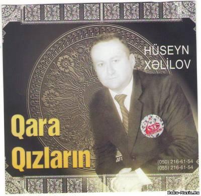 http://baku-music.ucoz.ru/_fr/15/s7523165.jpg